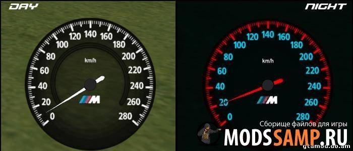 Спидометр BMW