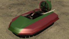 Код на судно на воздушной подушке из GTA San Andreas
