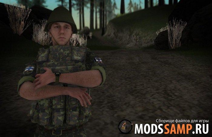 Скин Морская Пехота Украины