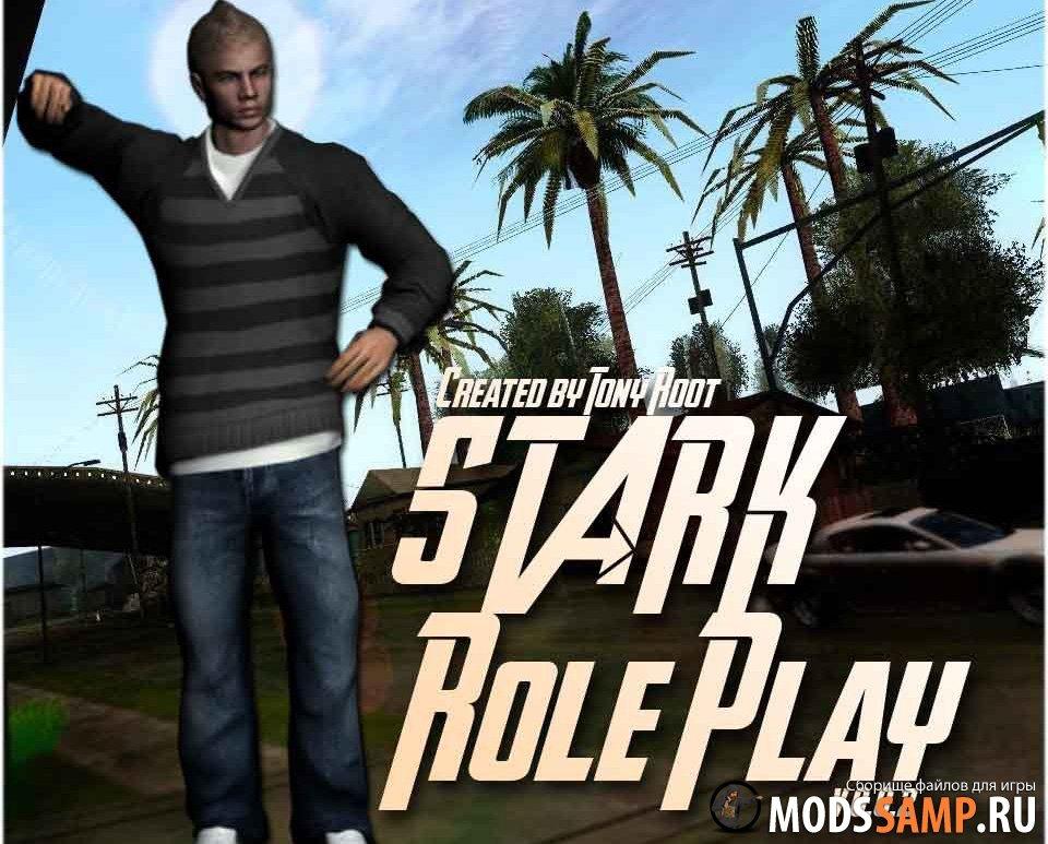 Готовый РП сервер (Stark Role Play) 0.3.7