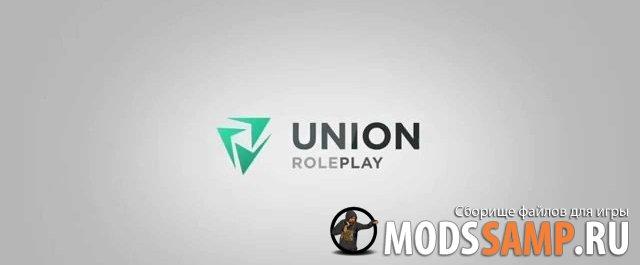 Готовый РП сервер (Union RolePlay) 0.3.7