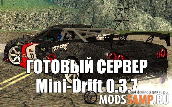Готовый сервер Mini Drift 0.3.7
