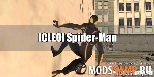 Клео мод Spider-man