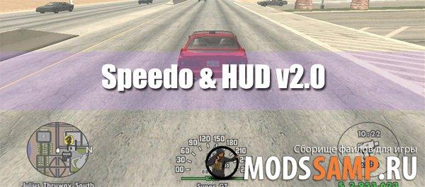 Худ и спидометр Speedo & Hud v2.0