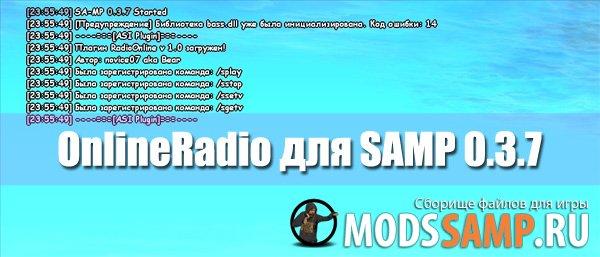 RadioOnline для 0.3.7
