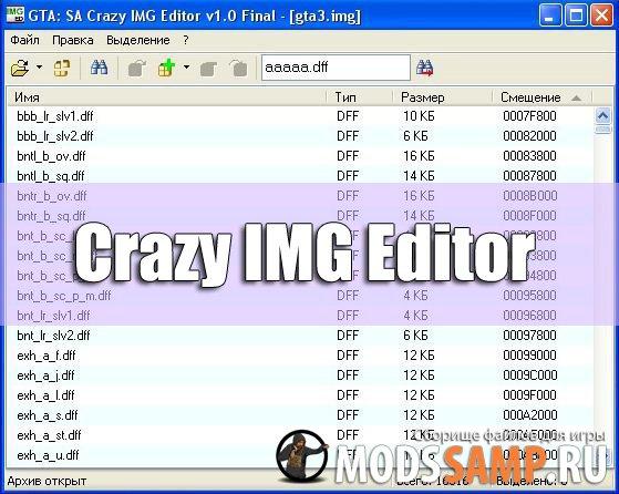 Crazy IMG Editor