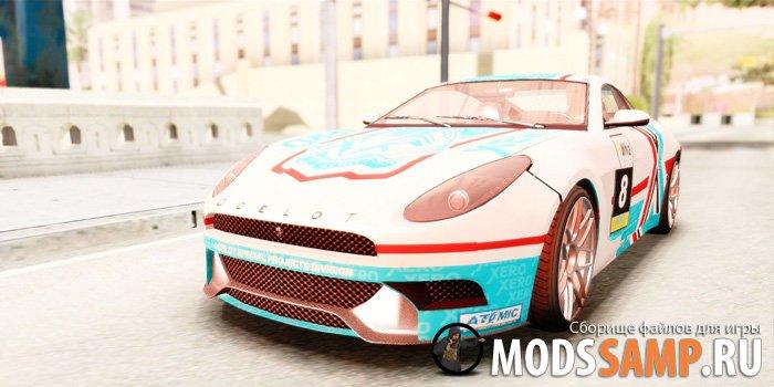 GTA 5 Ocelot Lynx для GTA:SA