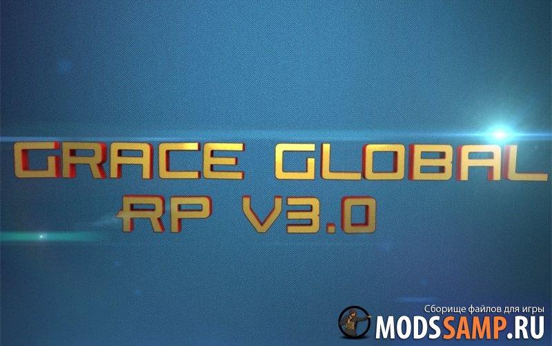 Готовый РП сервер Grace Global 0.3.7