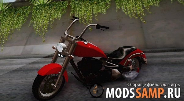 Freeway Costumes для GTA:SA