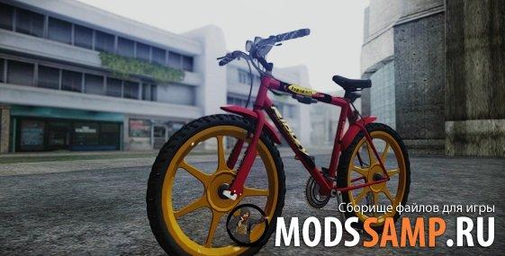 Mtbike HD для GTA:SA