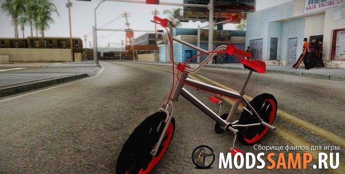 Dark Red BMX для GTA:SA