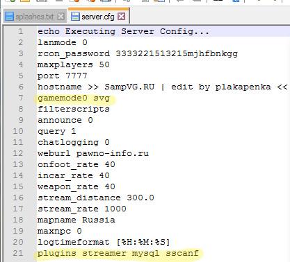 Как установить моды на САМП сервер