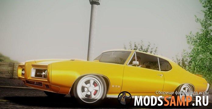 Pontiac GTO 1968 для GTA:SA