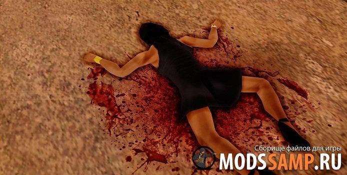 Мод The Best Effects of 2015 для GTA:SA