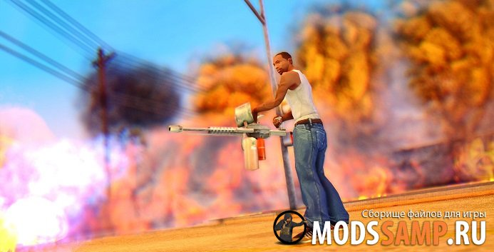 Мод The Best Effects of 2015 для GTA:SA
