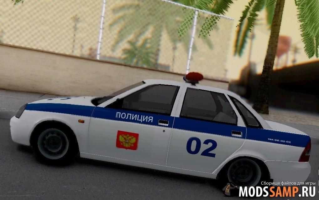 ВАЗ 2170 ДПС для GTA:SA