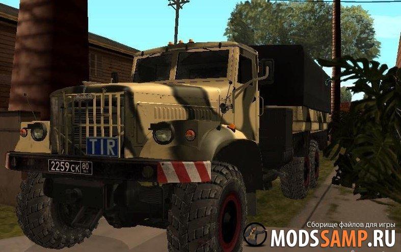 КрАЗ - 255 Б1 для GTA:SA