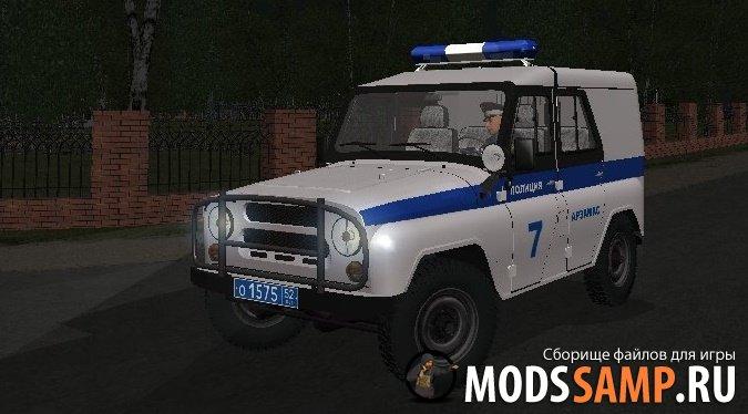 Полицейский УАЗ-31512 для GTA:SA