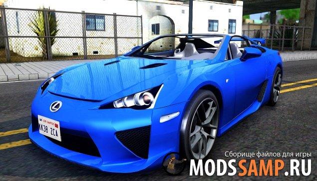 Lexus LFA для GTA:SA