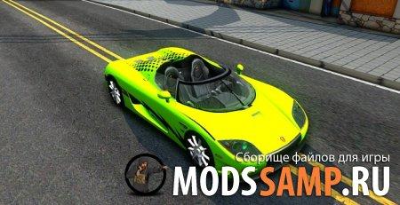 Koenigsegg CCX для GTA:SA