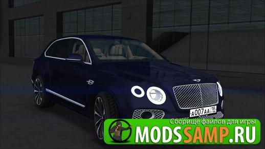 Bentley Bentyaga для GTA:SA