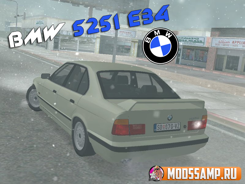 BMW 525i e34 для GTA:SA