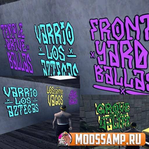 Новые яркие граффити для GTA:SA