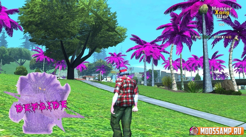 Розовые HD пальмы для GTA:SA