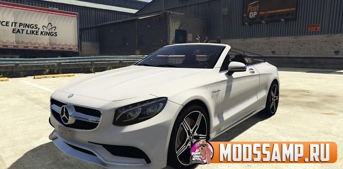 Mercedes-Benz S63 AMG (Кабриолет) для GTA 5