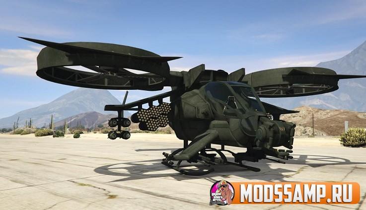Вертолёт AT-99 Scorpion для GTA 5