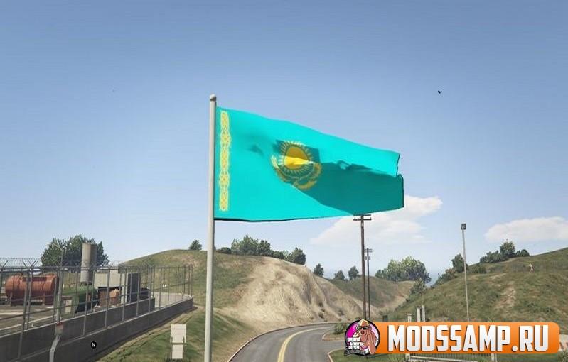 Мод на Флаг Казахстана для GTA 5