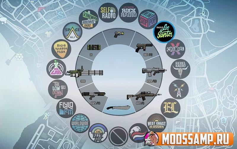 Colorful HUD - цветные иконки радио, оружие, карты для GTA 5