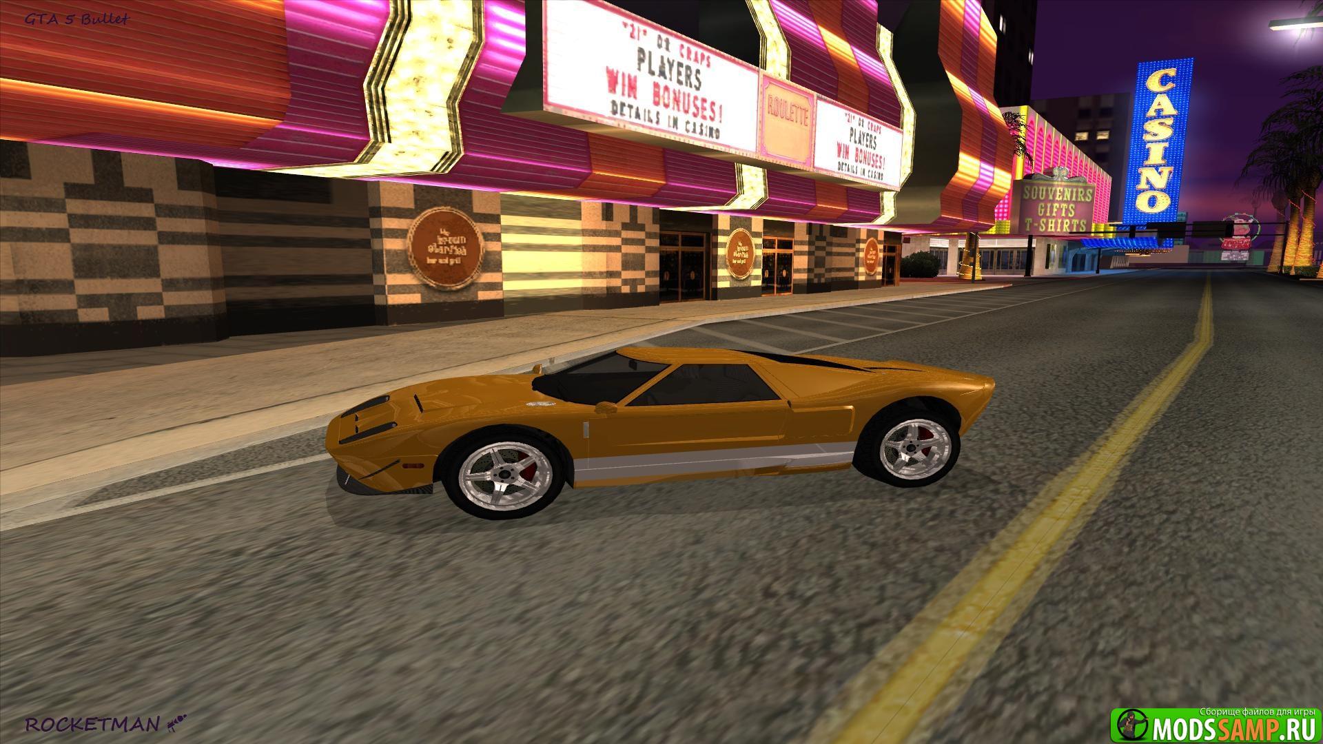 Bullet из GTA V для GTA:SA