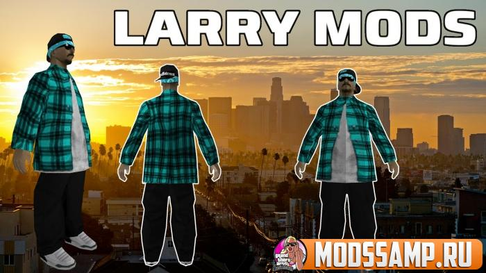 Скин VLA2 от LARRY MODS