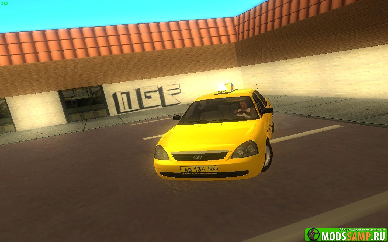Proira Taxi для GTA:SA