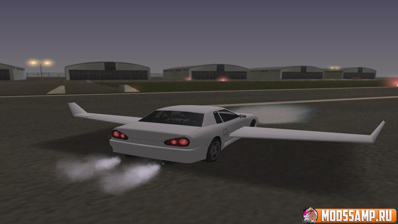 Приватная Air Elegy от hellhatte для GTA:SA