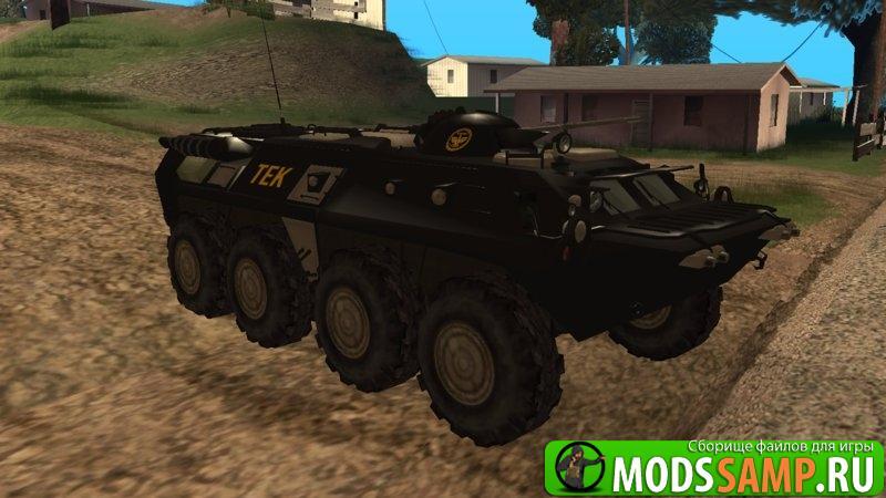 Hungary Police TEK APC для GTA:SA