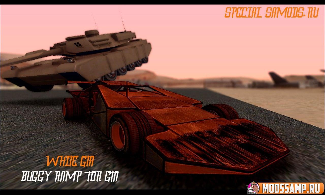 Машина Рампа из GTA 5 для GTA:SA
