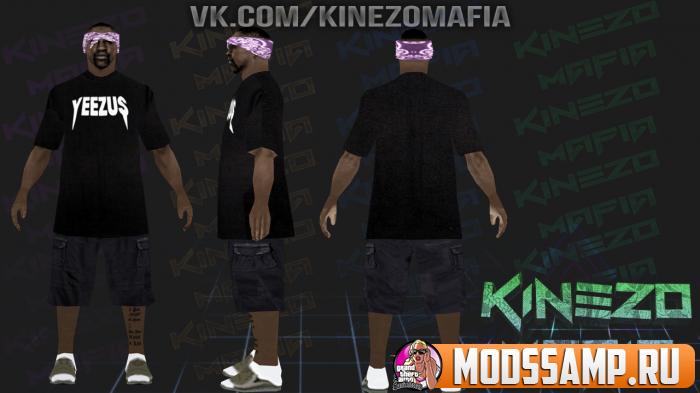 Скин ballas1 от kinezo mafia
