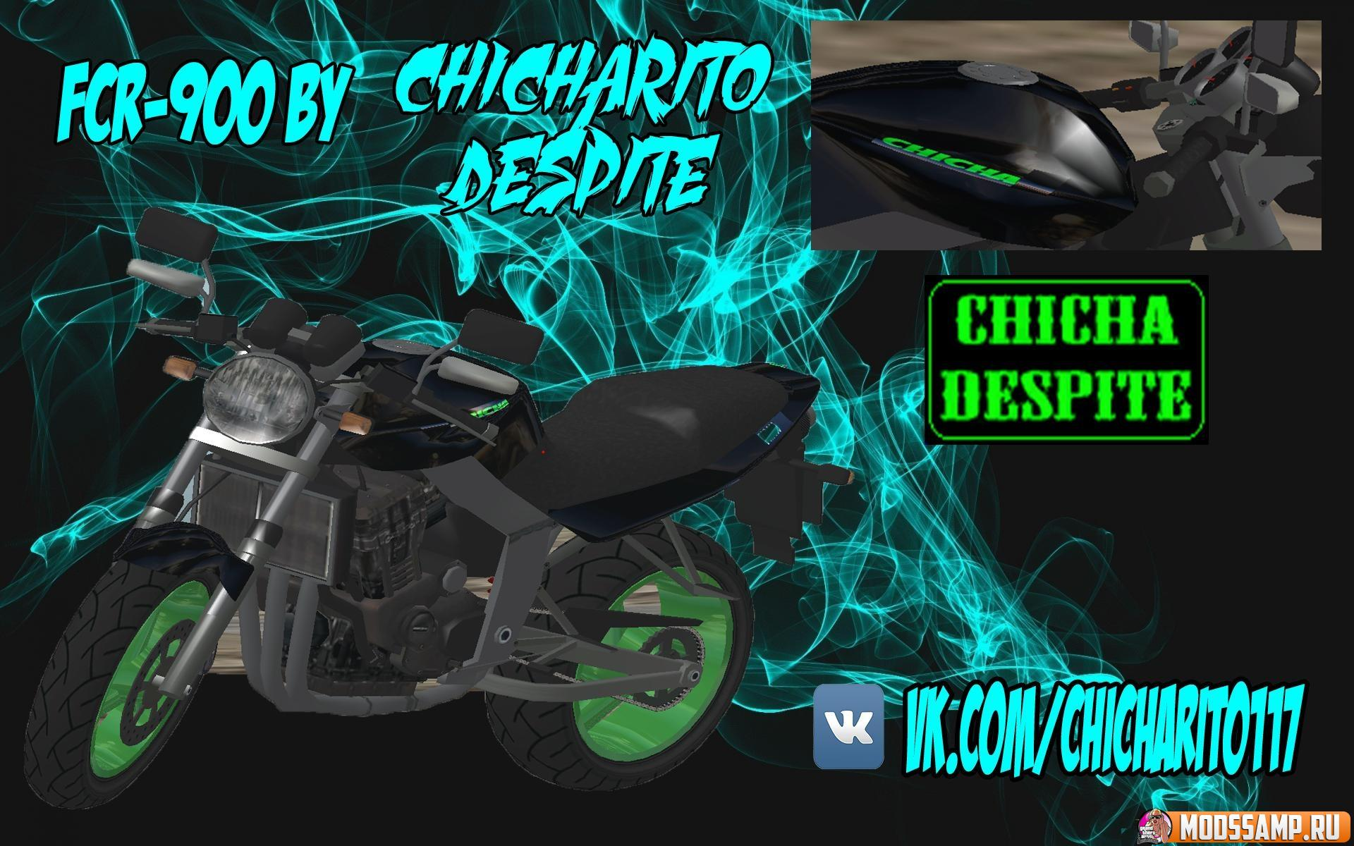 FCR-900 от Chicharito Despite для GTA:SA