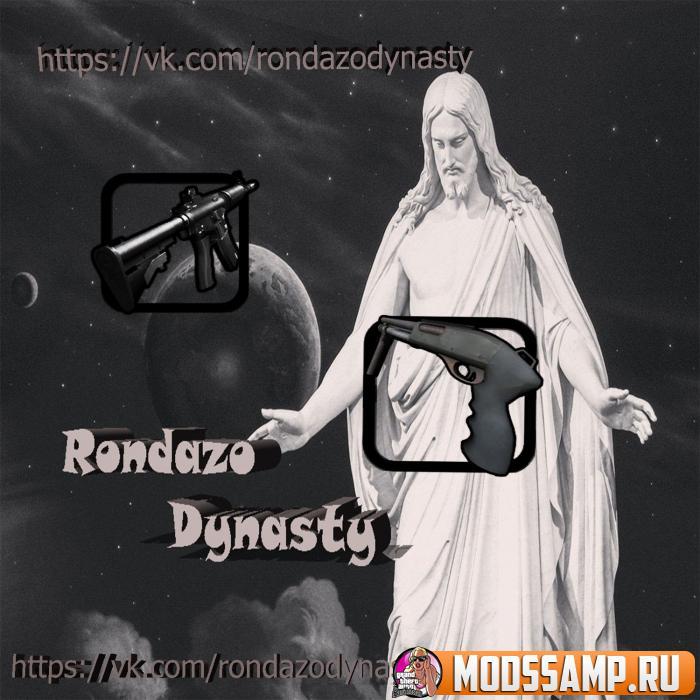 Пак пушек от Rondazo (M4, Shot Gun)