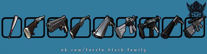 Новый gun pack