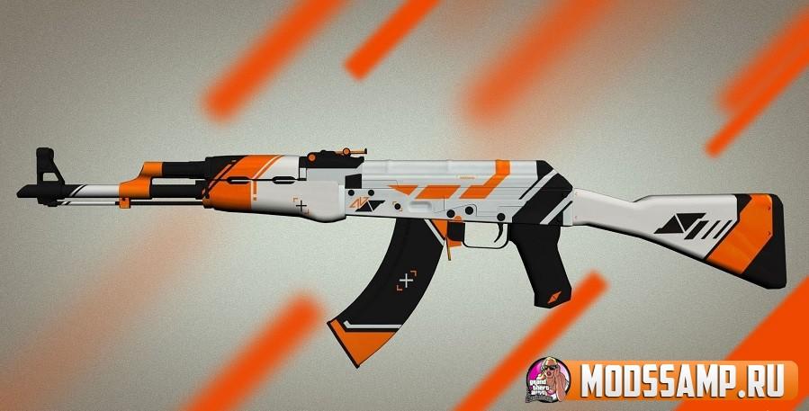 АК-47 Азимов из CS:GO для ГТА Сан Андреас