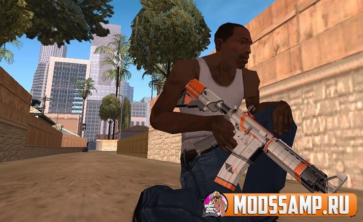 Пак оружия Азимов из КС ГО для GTA San Andreas