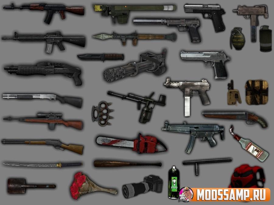 Новый набор оружия для ГТА Сан Андреас