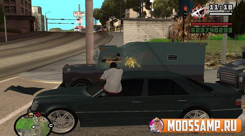 CLEO Стрельба из машины