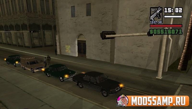 КЛЕО на поворотники для GTA:SA