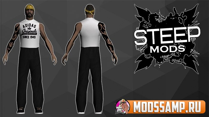 Скин Los Santos Vagos от Steep Mods