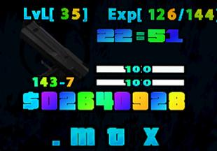 Разноцветный шрифт от .MatriX