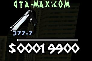 Новый шрифт для ГТА от Lokentos